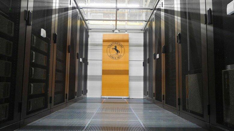Gut geschützt: Das neue Rechenzentrum von Continental in Frankfurt.