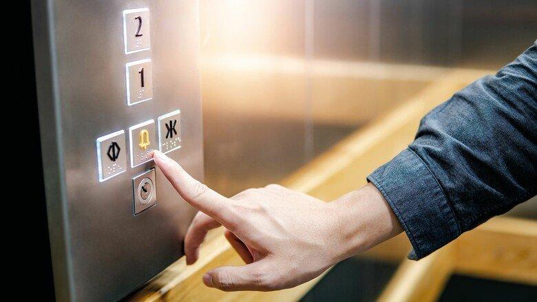 Schnelle Hilfe: Jeder Lift muss mit einer Notrufzentrale verbunden sein.